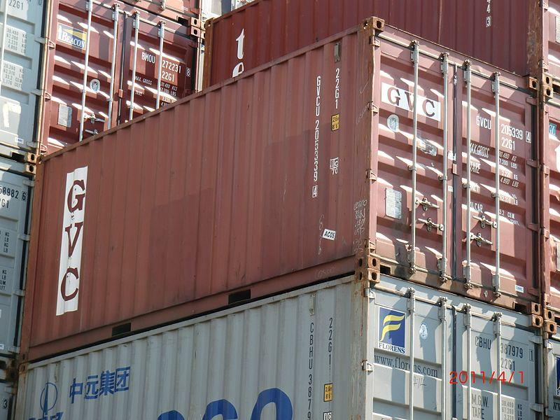container_%e3%80%90_22g1_%e3%80%91_gvcu_2053394-no1_%e3%80%90_container_pictures_taken_in_japan_%e3%80%91